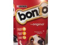 Dog Food - Bonio 650grams x4 boxes