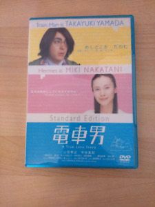 DVD film japon japan movie densha otoko 電車男