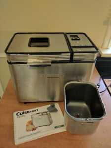 Cuisinart Stainless Programmable Convection Bread Maker
