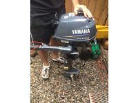 Yamaha 2.5hp four stroke short shaft boat outboard
