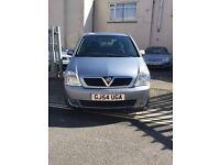 Vauxhall Meriva 1.4 petrol 79000 miles 895