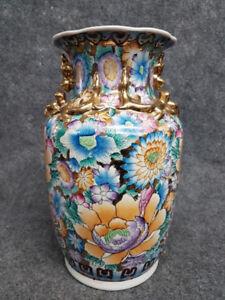 Vase chinois