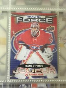 Tim hortons hockey cards for sale special edition
