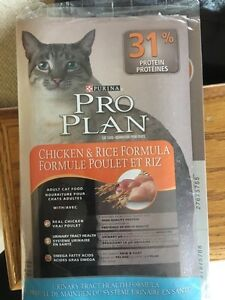PRO PLAN CAT FOOD - chicken and rice