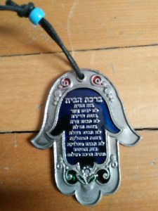 HAMSA WALL HANGING HAND JEWISH HOME BLESSING METAL 8X7CM