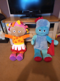 Iggle piggle & Upsy Daisy Huggable Teddy