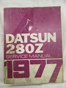 DATSUN / NISSAN FACTORY SERVICE MANUALS