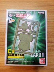 Gundam Zaku 2 Keychain