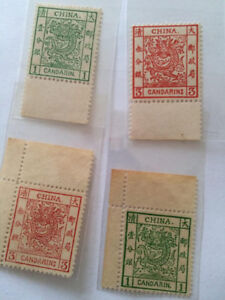 stamps china  timbres  chine