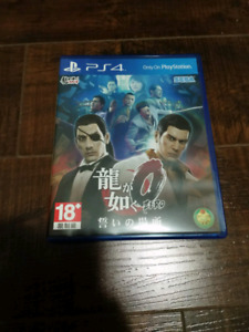 Yakuza 0, Japanese Import  [Japanese language only]