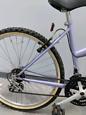 Ladies or teens falcon Manhattan mountain bike for sale