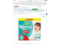 Pampers pull ups size 5