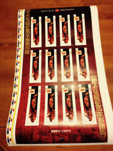 STAMP COLLECTION OX Lunar New Year UNCUT Press Sheet Canada 2009