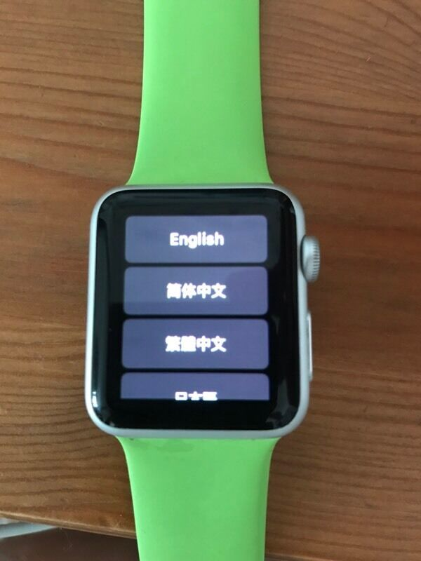 Apple Watch Series 1 Sport 38mmin Musselburgh, East LothianGumtree - Apple Watch Sport, 38mm, Silver Aluminium CaseIn great condition comes with Apple charger for Watch Price is set at first offer of £130