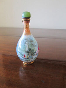 Chinese Miniature Painted Glass Scent Snuff Bottle