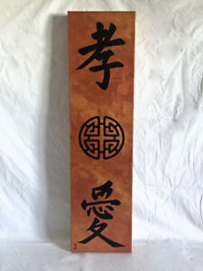 Chinese Calligraphy Art. Acrylic Painting on Stretched Canvas