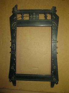 TWO ANTIQUE VICTORIAN FRAMES