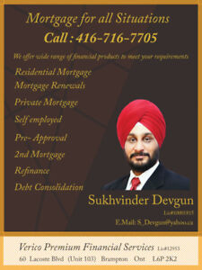 Mortgage for all situation