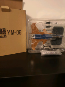 Transformers Masterpiece for sale