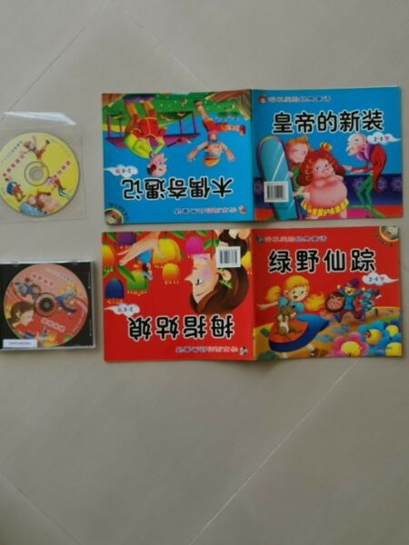 Chinese story books with CD