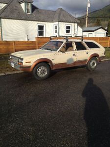 1985 AMC Other Brown Wagon