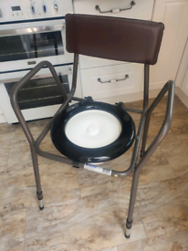 Brand new height adjustable commode