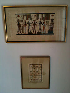 2 EGYPTIAN OIL ON PAPYRUS FRAMED ART 17 x 29  #1   Size 14 X 18