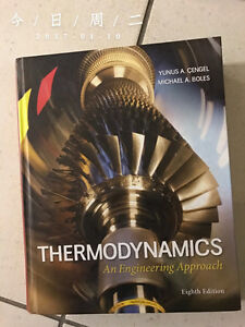 physical chemistry thermodynamics structure and change 10th edition pdf