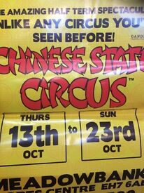 Chinese state circus tickets