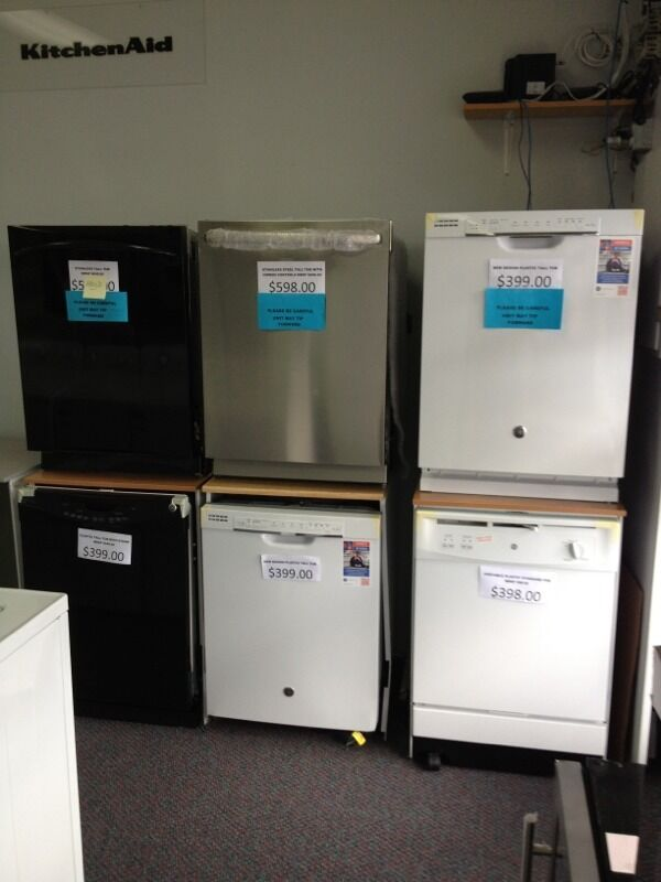 New Scratch And Dent Appliances Refrigerators Nanaimo