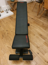 Weights bench - reinforced, flat or inclined