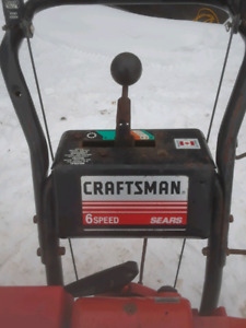 WANTED YOUR OLD SNOW BLOWER