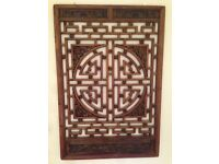 Chinese Wood Carving / Wall Decoration (large)