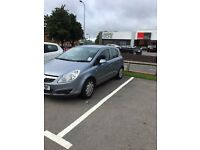 Corsa Eco Flex 1.3 diesel £30 a year tax