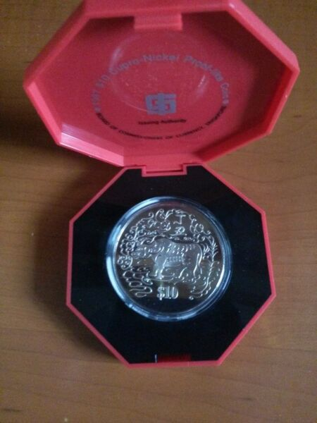 Year 1997 $10 cupro Nickel Coin Year of Ox