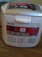 Japanese Awesome Rice Cooker