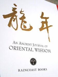 YEAR of the DRAGON 1st ED. ANCIENT JOURNAL of ORIENTAL WISDOM Cambridge Kitchener Area image 3