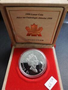 1999 Lunar Coin