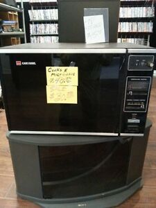 Microwave/cooker