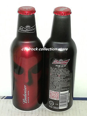 2017 China Budweiser beer SLEEP NO MORE aluminium bottle 355ml empty