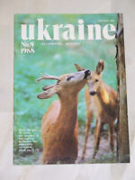 1988 magazine: Ukraine Illustrated Monthly with color photos