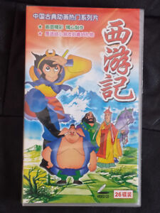 Adventures of the Monkey God (xi you ji), whole series, 26 CDs