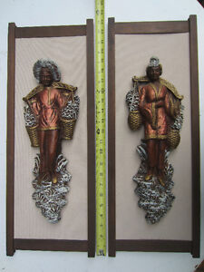 Asian Wall Plaques, Pair West Island Greater Montréal image 2