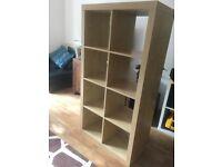 IKEA cube storage unit £20 ono