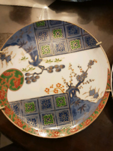 Collectable Japanese plate