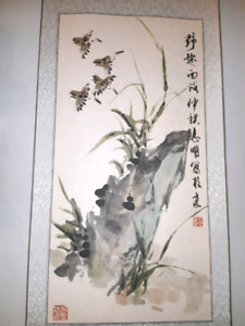 Japanese wall scroll, Art.