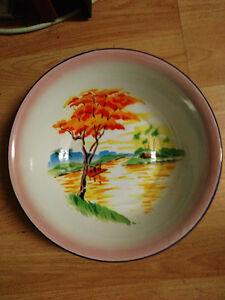 Mid Century Lucky Elephant Tropical Trees Serving Bowl London Ontario image 1