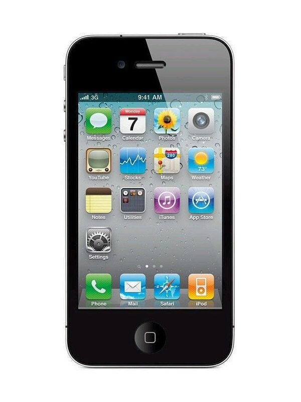 How To Tether iPhone 4
