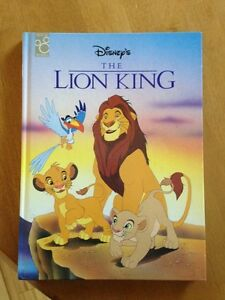 For Sale: Disney's The Lion King