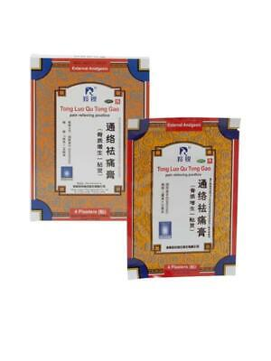 Huenan Lingrui Brand, Tong Luo Qu Tong Gao Pain Relieving Poultice, 4 plasters